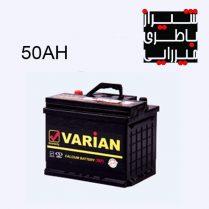 Saba-Battery-Shiraz-50AH-B